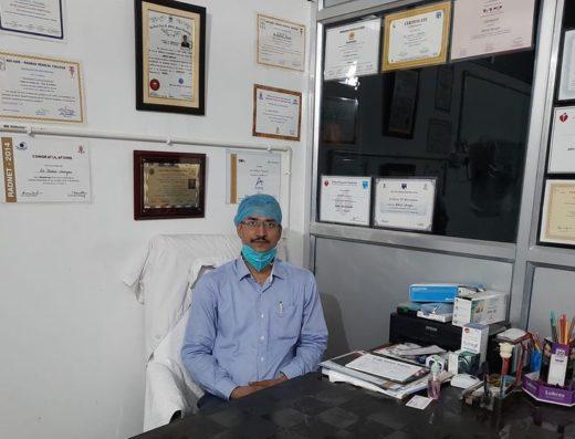 LBD Narayan Nethralaya Eye Hospital In Patna